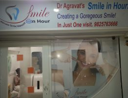 Smile in hour cosmetic clinic front view Ahmedabad, India
